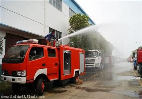 厂家现车销售庆铃五十铃2方水罐消防车