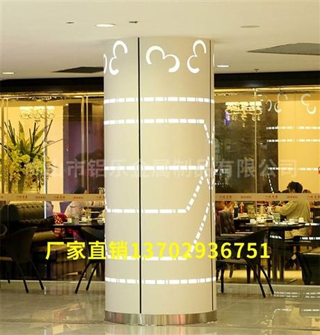 专业定制包柱铝单板包柱铝单板厂家方形圆形包柱铝单板