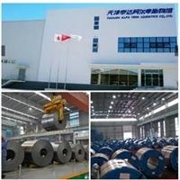 江门市台湾彩钢板蓝色彩涂板