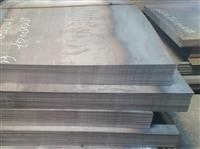 上海钢材走势Q550D