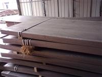 大量销售上海钢材Q690D现货