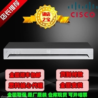 现货思科SX80智能语音跟踪视频会议CTS-SX80-IPST60-K9价格参数