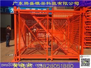 供应箱式梯笼  带安全网的施工安全爬梯