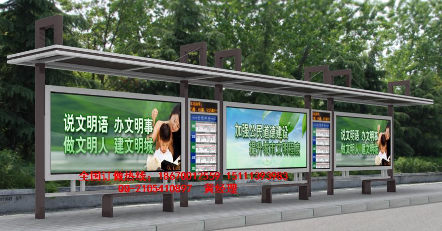 长沙制作候车亭专业厂家,订做公交站台尺寸