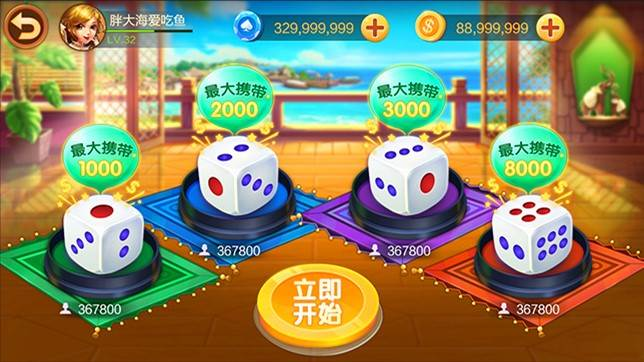手机棋牌游戏加盟房卡棋牌游戏月入百万