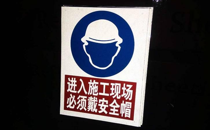 桥梁警示标志牌制作厂家