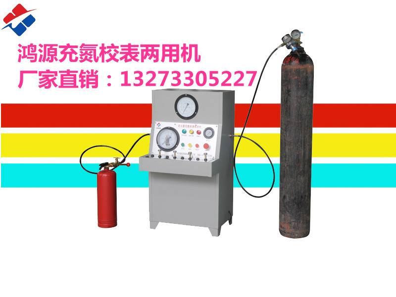 优质超细干粉灭火器灌装设备价格加工可定制