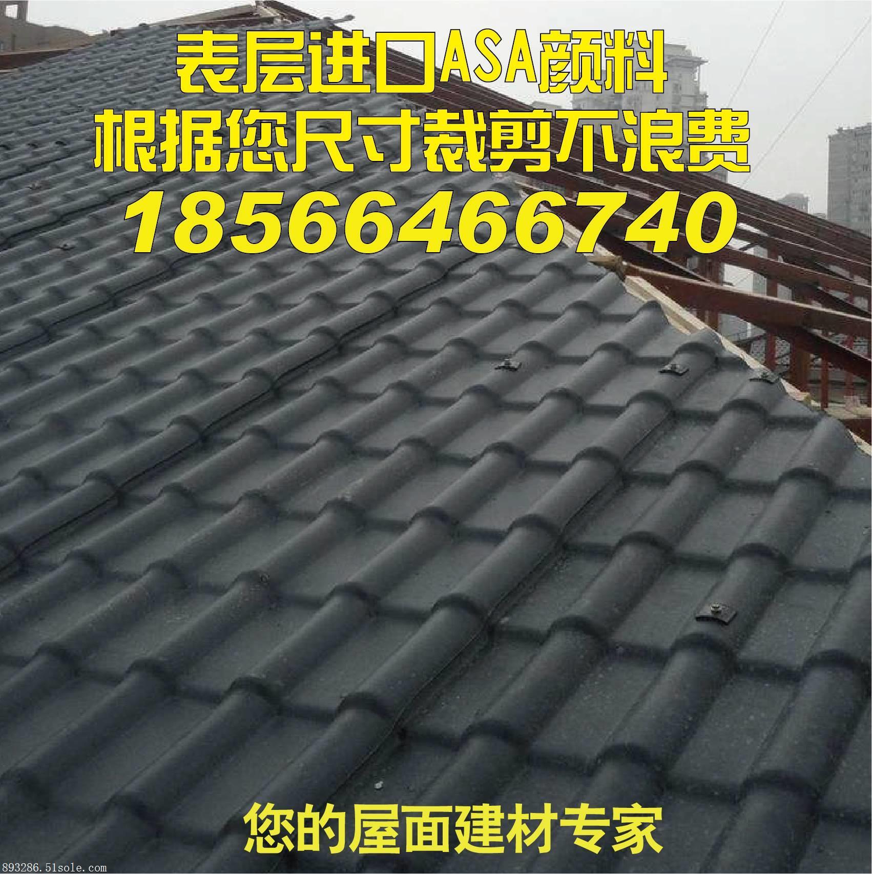 黑龙江合成树脂瓦价格厂家