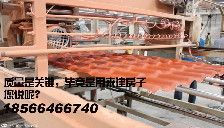 贵阳防火安全合成树脂瓦厂家直销  树脂瓦性能 价格