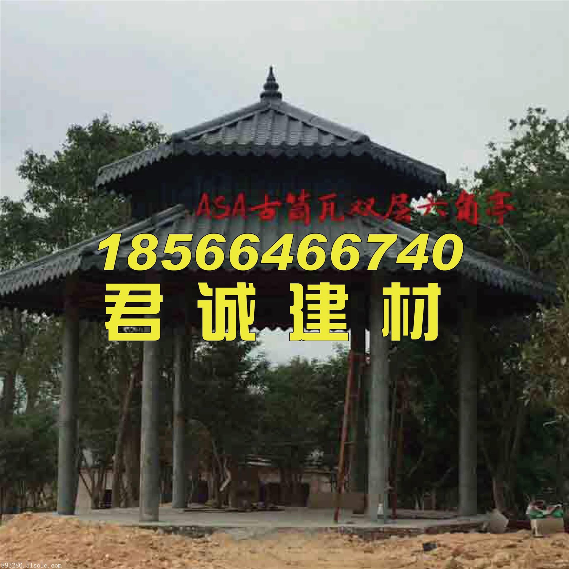 贵州黔西南树脂瓦 别墅装饰瓦厂家直销