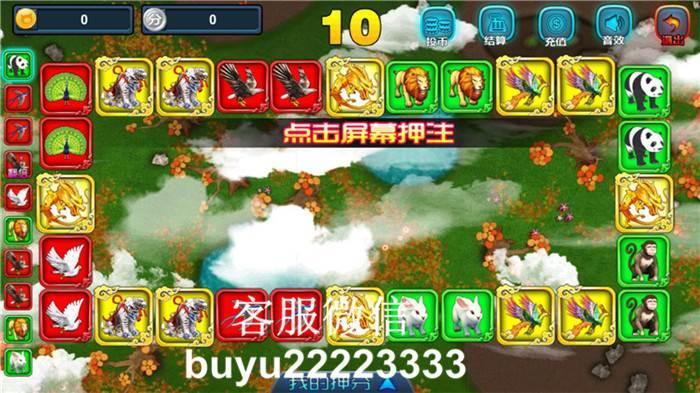 主题手机捕鱼游戏下载