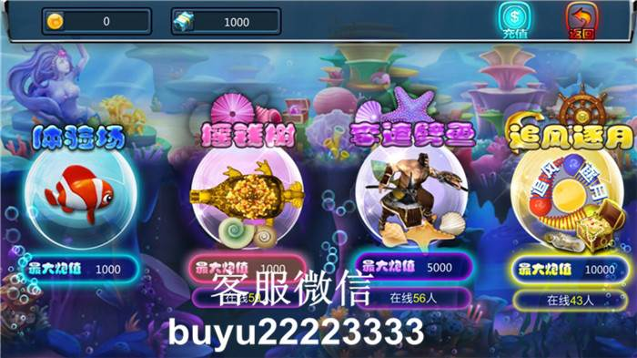 赚钱手机捕鱼游戏下载