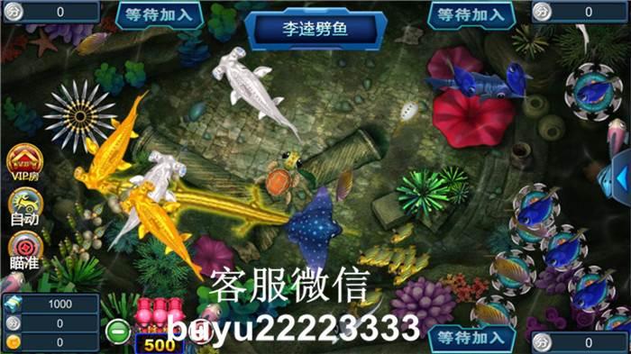 手机捕鱼游戏下载赢现金