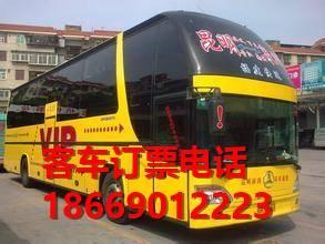 (汽车查询)昆明到浦江县大巴客车卧铺大巴