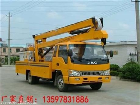 18米高空作业车出售,徐州高空作业车