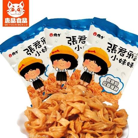 广州专业食品进口报关清关代理公司
