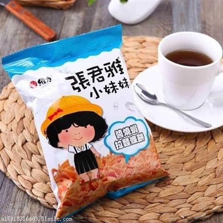 预包装食品一般贸易进口报关代理公司