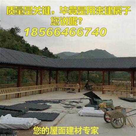 轻质屋面瓦厂家/树脂瓦价格