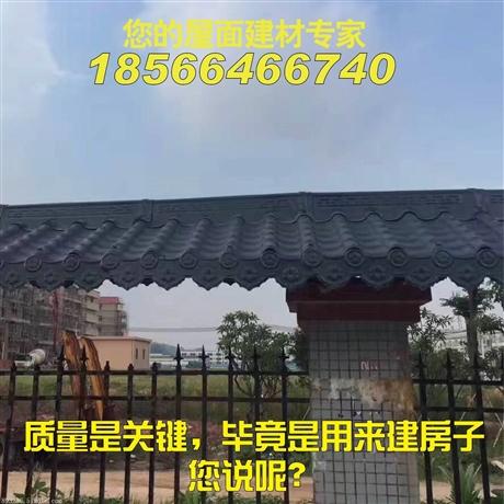 韶关农村屋面改造首选合成树脂瓦 树脂瓦多少钱一平方