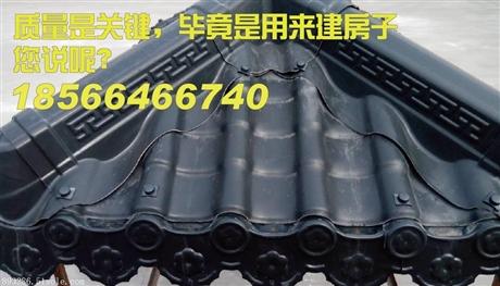 厂家直供江苏合成树脂瓦 优质ASA合成树脂瓦批发