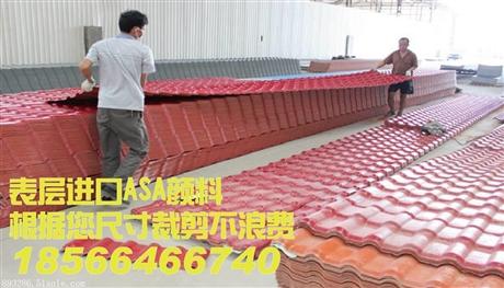 福州树脂瓦批发厂家   合成树脂瓦