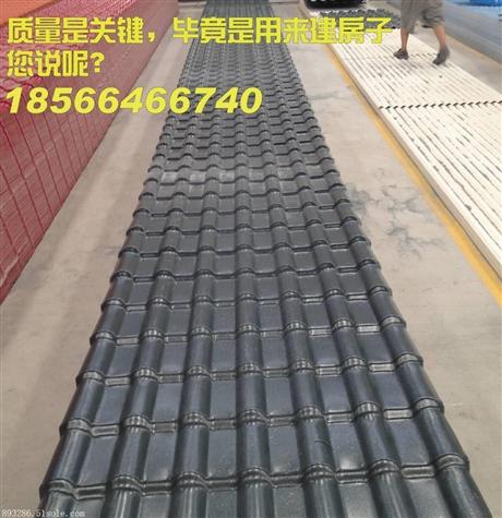 屋面防水瓦/合成树脂瓦价格
