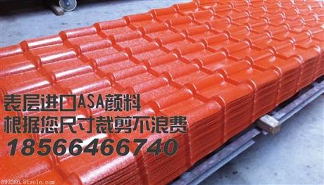 广东佛山厂家直销树脂瓦  耐腐抗压合成树脂瓦批发促销