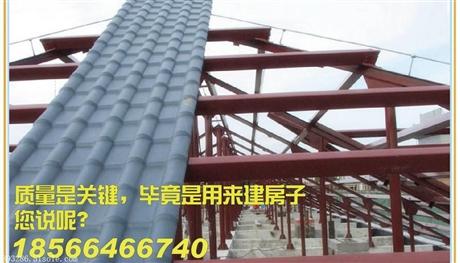 清远仿古屋面合成树脂瓦 质保三十年优质树脂瓦