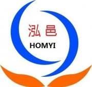 广州暂时进出境清关代理公司