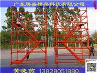 安全检查必备的上下通道 为安全而生的施工爬梯