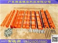 加工定制路桥钢模板 首选设计更优 价格实在的中旺钢模板