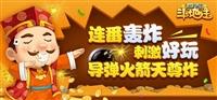 手机棋牌游戏开发新闻
