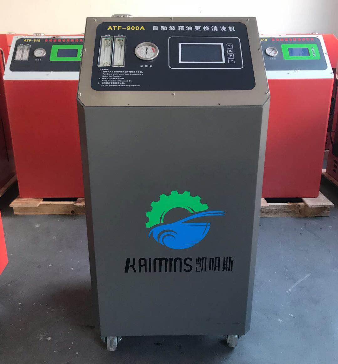 全自动变速箱换油机-ATF变速箱循环机