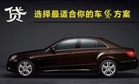 深圳不押车贷款利息如何计算费用