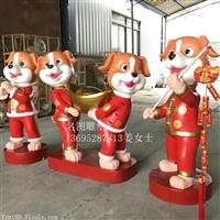 玻璃鋼卡通小狗雕塑狗年吉祥物卡通雕塑廠