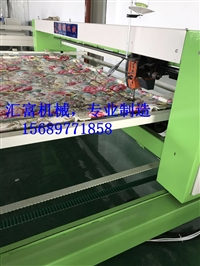 电脑绗缝机厂家直销   高速绗缝机   被子缝制专用设备
