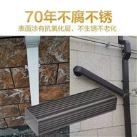 别墅落水管厂家直销矩形雨水管服务