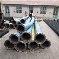 吸水钢丝胶管 法兰盘连接 工作压力3-25公斤