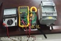 电工仪器仪表安全使用仿真考核系统
