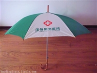 保定市广告伞 雨伞定做 保定兄弟礼品