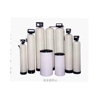 伊春水处理锅炉软化水设备