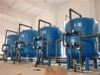 伊春水处理除铁锰除锰设备
