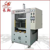抽板式热板焊接机-大型抽板式热板塑料焊接机