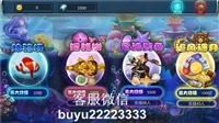 手机捕鱼游戏,捕鱼游戏下载,手机捕鱼游戏下载