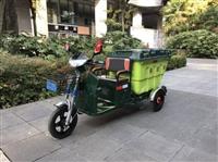 电动保洁车环卫工电动三轮垃圾车