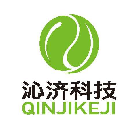 沁济(上海)环境科技有限公司