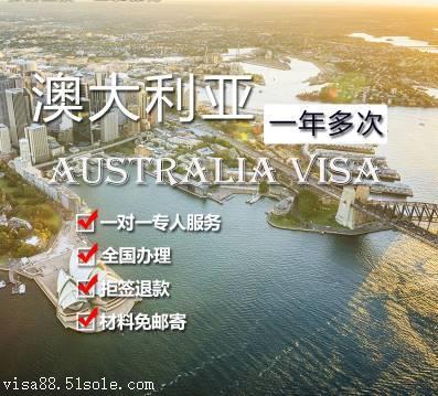 日本旅游签证办理流程快嘛