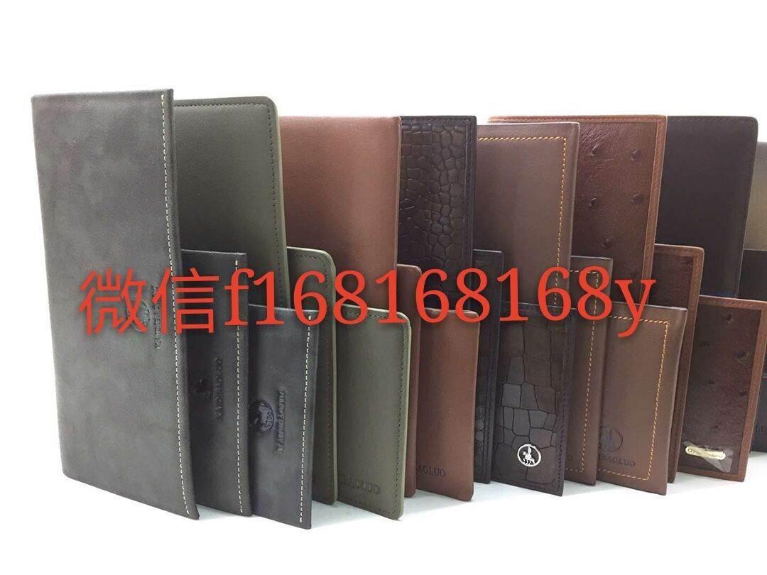 广州哪有皮带批发零售呢