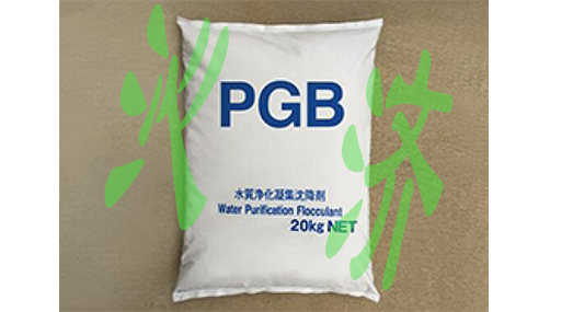 PGB河道生物净化剂