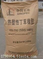 回收再生胶  回收sbs丁苯橡胶颗粒